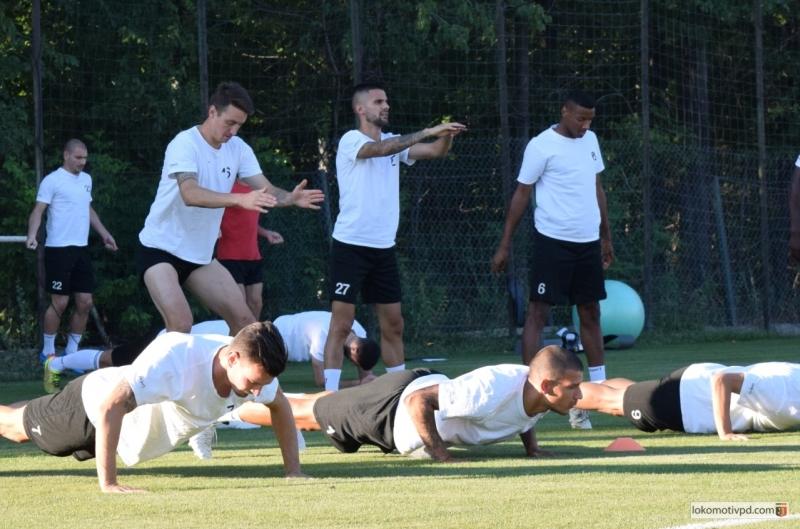 Важна информация за феновете на Локо за мача с ЦСКА