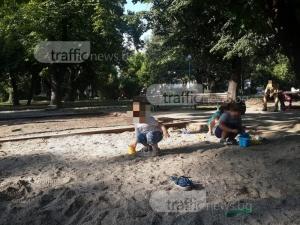 След сигнал на TrafficNews.bg: Майките в Кършаяка са спокойни, бълхите от парка изчезнаха СНИМКИ
