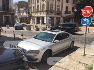 Наглост 3 в 1 в центъра на Пловдив СНИМКИ