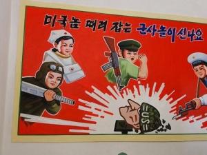 Пхенян нападна Южна Корея с тоалетна хартия