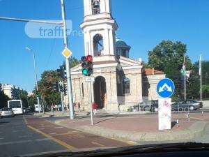 Уникален светофар в Пловдив стресна пловдивчани СНИМКА