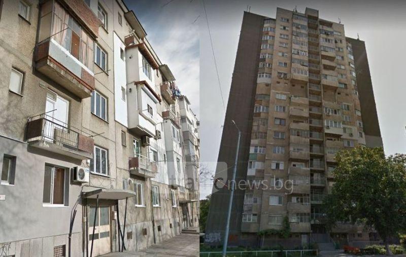 Започват санирането на още 7 жилищни блока в Пловдив със 7 млн. лева СНИМКИ