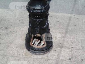 220 V ток дебнат малчугани в центъра на Пловдив СНИМКИ