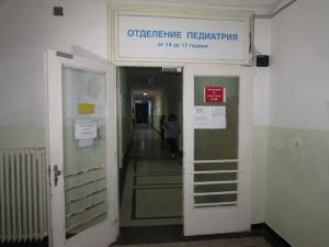 34 градуса в детското отделение на болницата