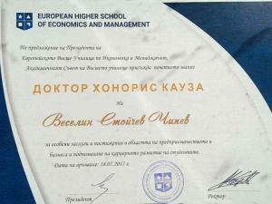 """Почетният консул на Молдова в България удостоен със звание """"Доктор хонорис кауза"""""""