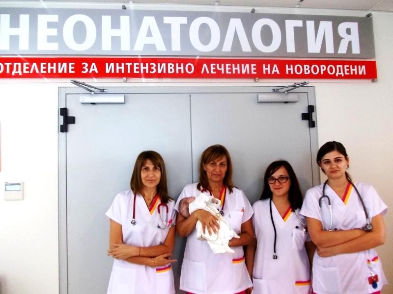 Лекари от Пловдив спасиха недоносено бебе, тежащо едва 660 грама