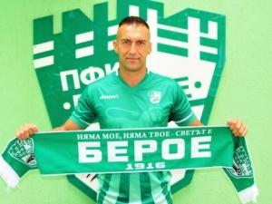 Мартин Камбуров с най-голяма заплата в Берое