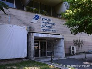 Реконструкция или събаряне? Дилемата нажежи страстите на пловдивските художници за сградата им