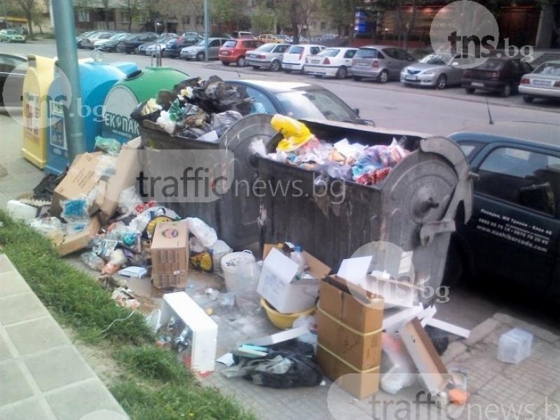 Чистота и безсъние в Пловдив, или да те събудят с трясъци и викове в 3 през нощта