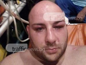 Група роми нападна и преби две момчета без причина СНИМКИ и ВИДЕО