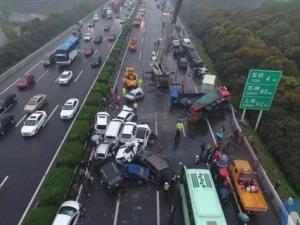 Тежка верижна катастрофа отне живота на 36 души