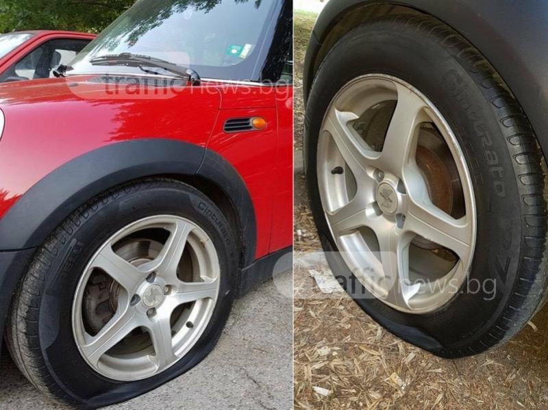 Жена намери колата си с нарязани гуми СНИМКИ