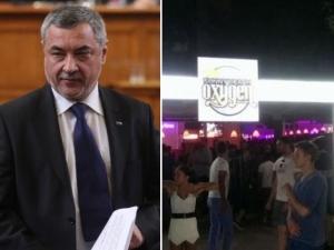 Валери Симеонов затвори дискотека в Слънчака, арестуваха диджея