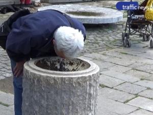 Откриха уран в питейната вода на пловдивско село!