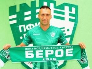 Камбуров: Няма как да си тръгна от Локомотив
