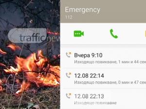 Пожар гори, 112 мълчи! Пловдивчанка звъни на спешния телефон два пъти, никой не ѝ отговаря