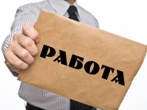 Свободните работни места в Пловдив са много! Търсят дори редактор, сценарист и коректор