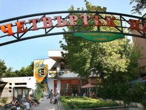 Пловдивска фирма съди за 1 млн. лева Общината заради Четвъртък пазара