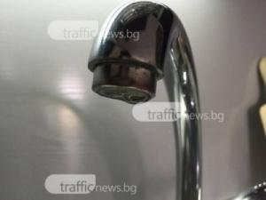 Четири пловдивски села останаха без вода днес