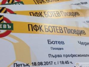 Ботев пусна билетите за мача с Черно море - само за централната трибуна