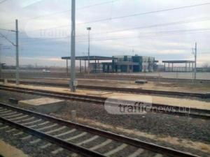 Официално: Пловдивска фирма спечели концесията на Интермодалния терминал за 27 години!
