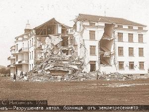 СНИМКА показва пловдивската болница, срината по време на труса