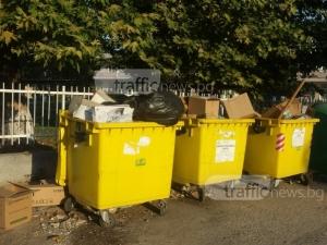 Воня на мърша и риск от заболявания заради боклуци край детска градина в Труд СНИМКИ