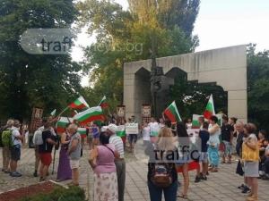 Спират протестите в Асеновград, но само временно