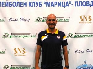 Волейболната Марица си има нов шеф на школата