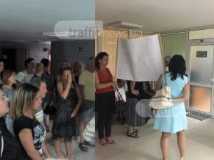 Експертен съвет даде зелена светлина на крематориум в Пловдивско ВИДЕО