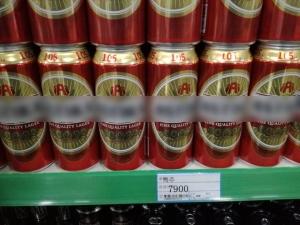 Нашенец отиде в Северна Корея и намери българска бира в супермаркета! СНИМКА