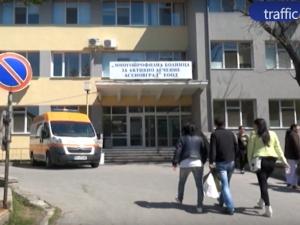 Проверяват лекарска грешка ли е убила родилката в Асеновград ВИДЕО