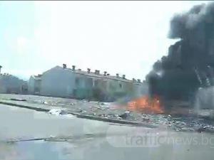 Пожар в Шекера! Черен дим се стеле над махалата ВИДЕО