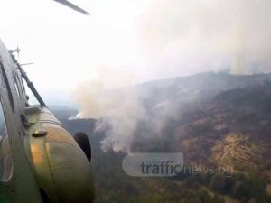 ВИДЕО ОТ ВЪЗДУХА показва страшния пожар край Кресна