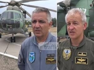 Ето ги героите, които рискуваха живота си, за да гасят пожари у нас и в Македония ВИДЕО
