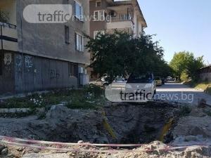 Асеновградчани и днес останаха на сухо СНИМКИ