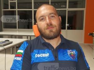 Пловдивски полицай: Не обещания, а съвместната работа е ключът към ефективно работеща система на МВР