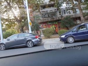 Три коли се целунаха пред Гиганта СНИМКИ