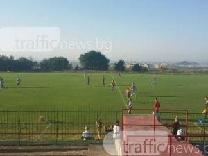 Раковски или Първомай са фаворити за домакин на мача за Купата на България между Сокол и Арда