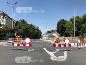 Кои улици в Пловдив ще се затварят и докъде стигнаха ремонтите от 30-милионния заем? ВИДЕО