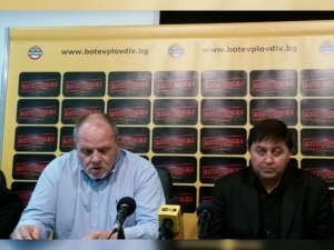 Целта на декларацията: Незабавна дискусия за Колежа и Ботев