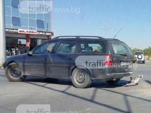 Катастрофа затруднява движението на Карловско шосе СНИМКИ