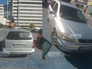 Инвалид по съобразителност зае паркомясто на нуждаещ се в Пловдив