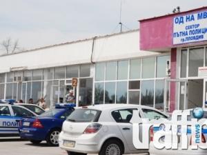 Инспектор Димитър Димитров оглави КАТ - Пловдив