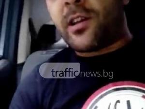 Арестуваният в Коматево проговори от патрулката: Нищо не съм направил ВИДЕО