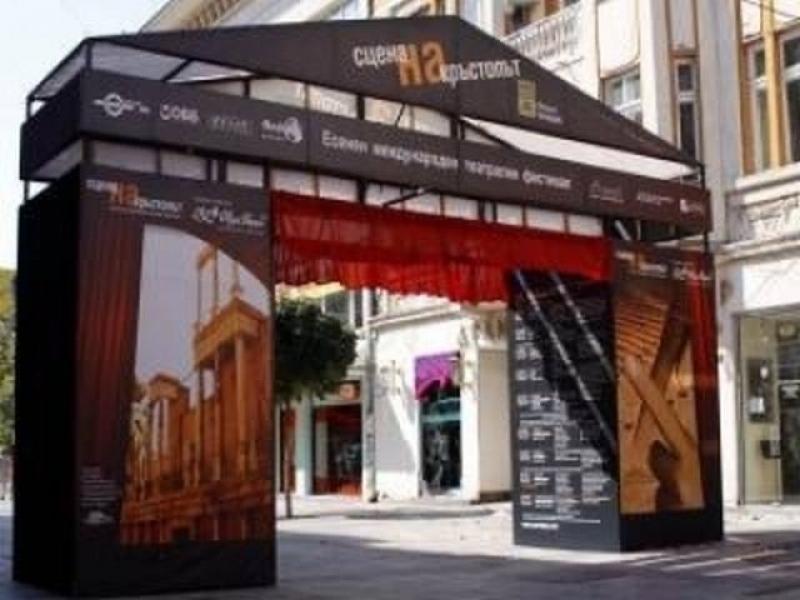 """Започва """"Сцена на кръстопът"""" в Пловдив, завесата се вдига в неделя"""