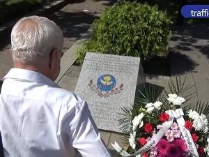 Съюзът на репресираните в Пловдив почете жертвите на комунистическия режим ВИДЕО