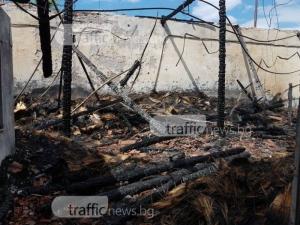 Мъж загина в пожар край Чепеларе