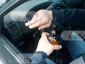 Дрогиран и двама пияни бяха хванати да шофират в Пловдив