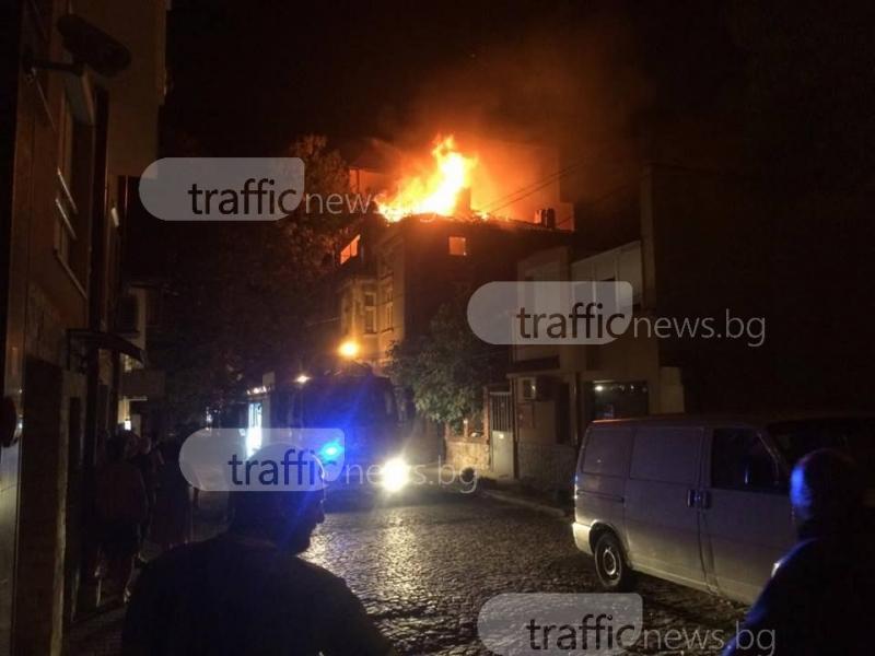 След пожара в къщата на бабата на Ванко1: щети за хиляди левове СНИМКИ и ВИДЕО